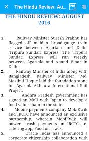 Gk Power Capsule The Hindu Review September 2016