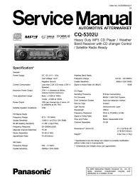 panasonic audio service manuals owners manuals and schematics panasonic audio service manuals owners manuals and schematics disc 1
