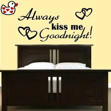 home décor items always kiss me