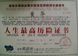 henry won the diploma in life s highest adventure in  henry won the diploma in life s highest adventure in guilin yangshuo huang hua tai chi academy