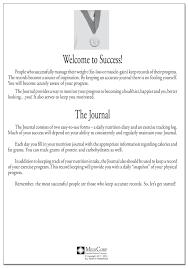 Daily Exercise Nutrition Journals