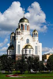 <b>Храм</b> на <b>Крови</b> (<b>Екатеринбург</b>) — Википедия