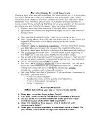cover letter examples of personal essays examples of college   cover letter an example of a personal essay the best images collection for experience c d bdexamples