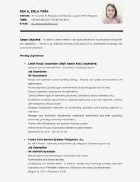 resume job application resume example apply job resume format sample for job