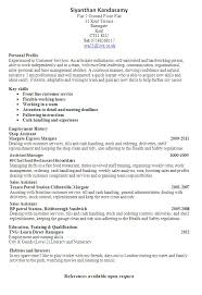 How To Build A Resume With Little Work Experience   Free Resume     Colistia