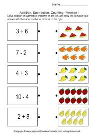 Addition, Subtraction, Counting - Brain Teaser Worksheets # 1