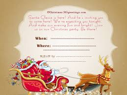 Christmas Invitation Card Christmas Invitation Template And Wording Ideas Christmas