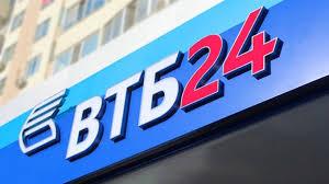 Реорганизация ВТБ в Оренбуржье станет на один банк меньше