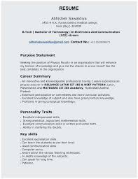 25 New Sample Resume For Ece Engineering Students Photos