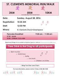 Cindy2-2016 St Clements Run Pledge Form-1 - City Park Runners : City ...