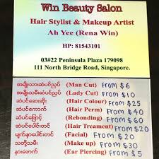 leave me a message for appointment or contact me at 81543101 to book in advance health beauty hair care on carousell