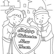 Small Picture Happy Chinese New Year Coloring Pages New Year Coloring pages of