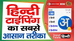 English Keyboard Se Hindi Typing Kaise Kare Easily Typing On Facebook Website Online Offline