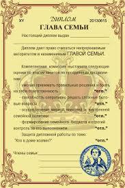 диплом ШАБЛОНЫ ДЛЯ ФОТОШОПА Диплом грамота шаблон