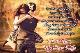 Malayalam Love Words To Wife