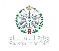 وزارة الدفاع تُعلن عن وظائف جديدة لأطباء الأسنان