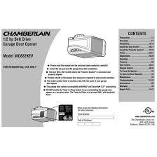 chamberlain 1 2 hp garage door openerChamberlain Ultra Quiet Review  Pros Cons and Verdict