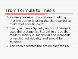 copy of how to write an essay introduction lessons tes teach presentation quot writing a literary analysis essay how to determine