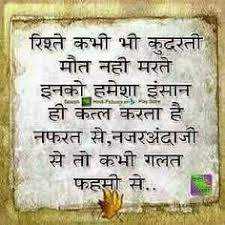 Good Morning Quotes Hindi 140 Best of Good Morning Quotes In Hindi 24 Words With Images 24 Good