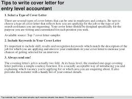 retail management cover letter examples management cover letter retail management cover letter retail