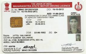 Facebook Driving License Home -