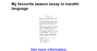 my favourite season essay in marathi language google docs