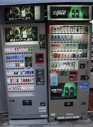 Cigarette Vending Machine Japan Best So The Cigarette Vending Machines All Left The US For Japan
