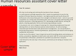 human resources assistant cover letter sample hr cover letter examples