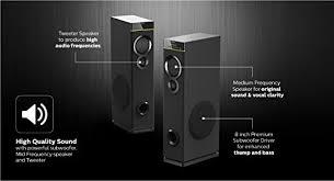 speakers under 10. philips spa9080b multimedia tower speakers (black) under 10