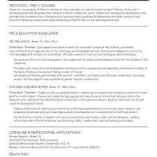 Kindergarten Teacher Resume Sample K Teacher Resume Resume Objective