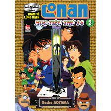 Truyện tranh - Thám Tử Lừng Danh Conan Hoạt Hình Màu: Mục Tiêu Thứ 14 - Tập  2 chính hãng 60,000đ