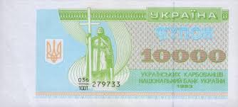 На реформу оплати праці педагогів у 2020 році необхідно 25 млрд грн, - Гриневич - Цензор.НЕТ 9323