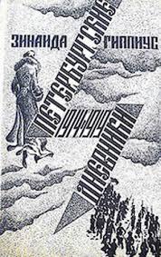 Интеллигенция и <b>война</b>. Часть 1: leninka_ru — LiveJournal
