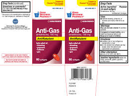 antigas ultra strength amerisourcebergen drug corporation good full full size image