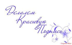 """Саакашвили об анкете, на основании которой его лишили гражданства: """"Это не моя подпись и не мною заполненная анкета"""" - Цензор.НЕТ 3806"""