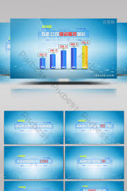 3d Chart Software Free Download Original Clean Technology Cylindrical 3d Chart Data Ae