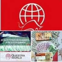 Работа Бизнес и услуги в Атырау kz Работа вложения денег инвестиции