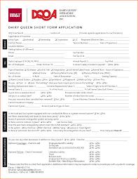 ... Dairy Queen Job Application 5+ dairy queen job application | event  planning templateDairy Queen Job ...