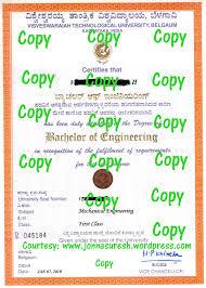 Vtu Duplicate Degree Certificate Sureshjonna In