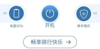 TaoTao - Apps on Google Play