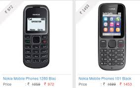 nokia phone 2013. upto 27 persent off on all nokia tablets and mobile phones yebhi phone 2013
