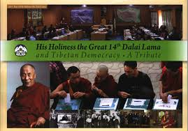 diir releases books on his holiness the th dalai lama s the front cover of the english language book on his holiness the dalai lama