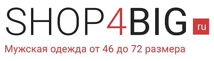 <b>Брюки Wegener</b> купить в Москве по выгодной цене в интернет ...