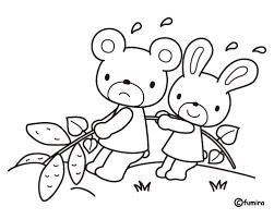 芋ほりのイラストぬりえ 子供と動物のイラスト屋さん わたなべふみ