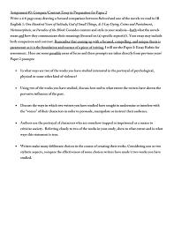 Persuasive Essay Rubric 2 Paper 2 Essay Rubric Hl Montgomery County Public