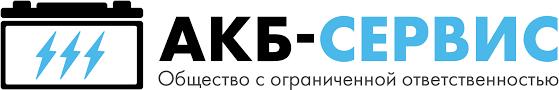 Купить аккумулятор для <b>грузовых</b> автомобилей в Ижевске и по ...