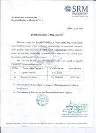 University Degree Certificate Sample Fresh Document Degr As