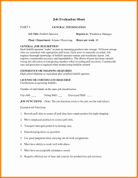 Double Major On Resume Release Snapshoot 8 How List Type Exaple Cv