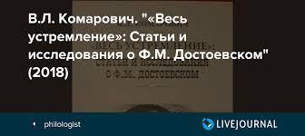 петров в сост достоевский федор михайлович