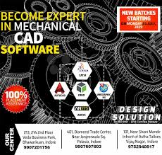 Best Design Software For Mechanical Engineer Become Expert In Mechanical Engineering Software Hurry Up